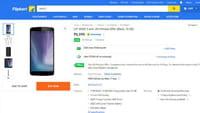 फ्लिपकार्ट LYF फोन सेल: 204 रुपये EMI में खरीदें