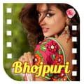 Bhojpuri hot movie