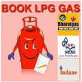 इंडियन गैस ऑनलाइन