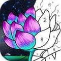 डाउनलोड ड्राइंग-पेंटिंग प्रेमियों के लिए Paint By Number (इंटरनेट)