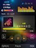 डाउनलोड पॉवर Mp3 (ऑडियो )